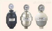 气囊式脉冲阻尼器-计量泵配件