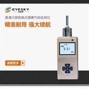 便携式氢气报警器