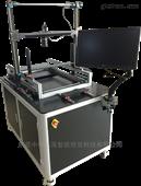 机器视觉设备|中科蓝海