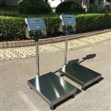防爆电子秤(60公斤不锈钢防爆台秤)
