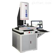 三轴自动光学影像测量仪