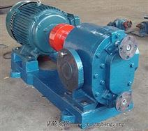 KCBC系列磁力驱动泵齿轮泵