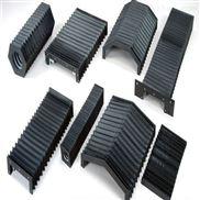 数控机床风琴式防护罩报价