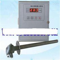 氧化锆烟气氧量分析仪