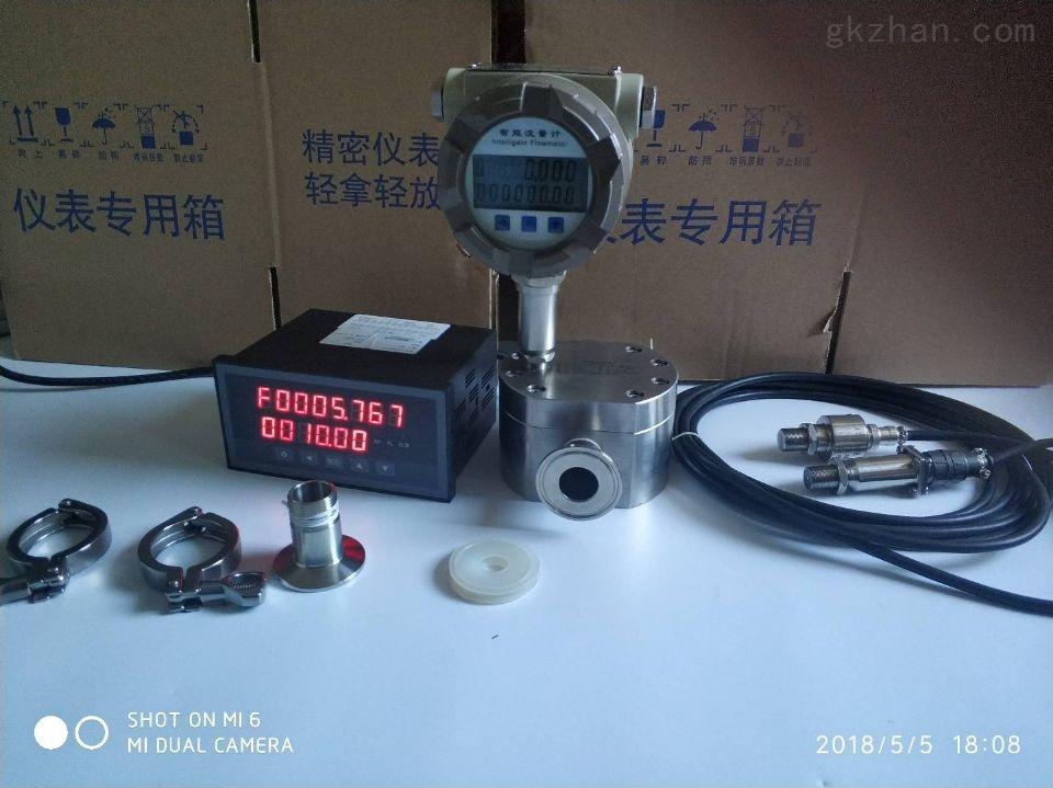 小液体流量传感器 高精度微型齿轮流量计