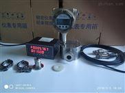小液体流量传感器