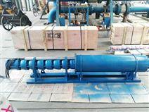 天津卧用深井泵厂家-性价比高的卧式潜水泵