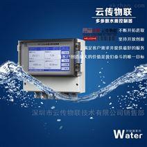 內蒙古地下水多參數水質控制器,污泥濃度計