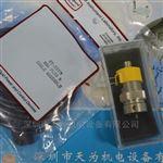 ET-C120美国clippard连接器线