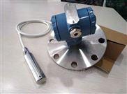 分体投入式液位变送器(法兰安装)CYB31-II