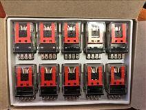 小型功率继电器