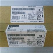 西门子PLC模块 基座单元 6ES71936BP200DA0