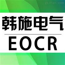 韩国施耐德保护器EUCR/60S/30S/05S