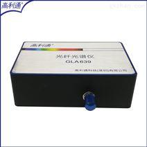 高靈敏紫外光纖光譜儀