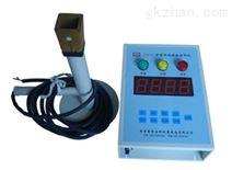 碳硅分析设备