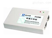 FL9500色谱工作站