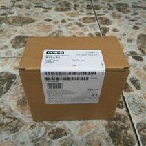 销售西门子SMART模块6ES7288-2DR08-0AA0