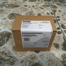 出售原装西门子SMART模块2DT16