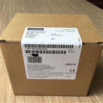 销售西门子SMART模块6ES7288-2DR32-0AA0