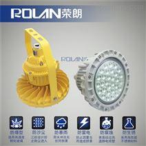 GB8035防爆强光灯 GB8035防爆LED节能灯