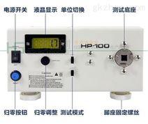 带输出通讯的扭矩仪_电批数显式扭力仪厂家