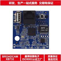 XB732-专业厂家WIFI方案定制AP路由器模块价格实惠