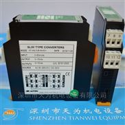 台湾铨盛ADTEK信号转换器