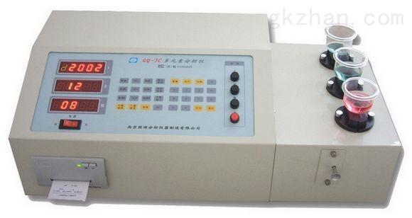 化学元素分析仪器
