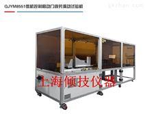 微控制疲劳试验机
