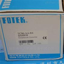 台湾阳明FOTEK溫度控制器