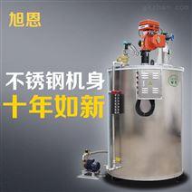 蒸汽发生器价格_500公斤蒸汽锅炉