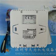 美国霍尼韦尔Honeywell数字温控器