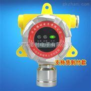 化工厂车间三氧化硫气体报警仪,可燃性气体探测器