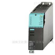 6SL3420-2TE13-0AA1西门子S120双电机模块