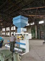 DCS-50自动包装机