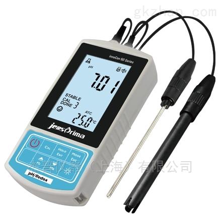 Jensprima便携式pH/ORP测量仪