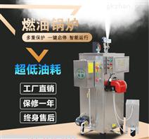 燃油蒸汽发生器优质锅炉钢制造可连续使用