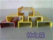 玻璃鋼槽鋼型材批發價