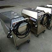 小机型燃气式蒸汽清洗机