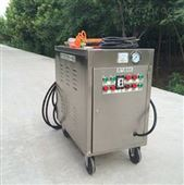 手推式电加热蒸汽清洗机