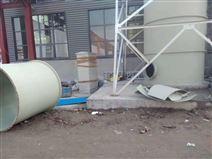 江苏林森玻璃钢废气处理厂家