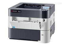 全新京瓷P4200DN黑白激光打印机出租-卓众