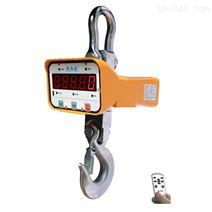 3吨电子吊磅秤,3T行车电子吊秤配置