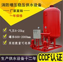 ZWL消防增壓穩壓給水設備