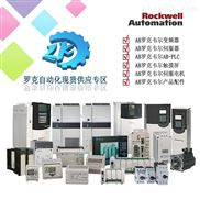 AB变频器20BC072AOAYNANCO销售维修