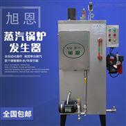 供应500公斤蒸汽锅炉蒸汽发生器价格