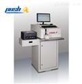 QSN750-Ⅱ型真空直读光谱仪
