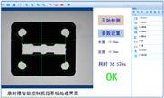 广东机器视觉系统厂家 康耐德智能专业制造