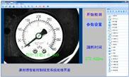 广东机器视觉系统制造商 康耐德智能厂家定制