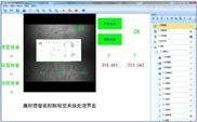广东机器视觉系统直销 康耐德智能量大价优